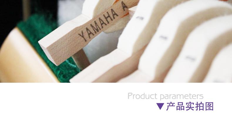 YAMAHA-U3 (16).jpg