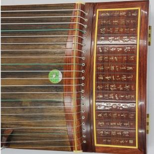 敦煌书法篆刻红木木古筝