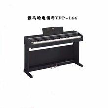 app下载千赢手机app下载电钢琴YDP-144