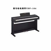 app下载千赢手机app下载电钢琴YDP-164