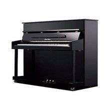珠江钢琴 UP121S
